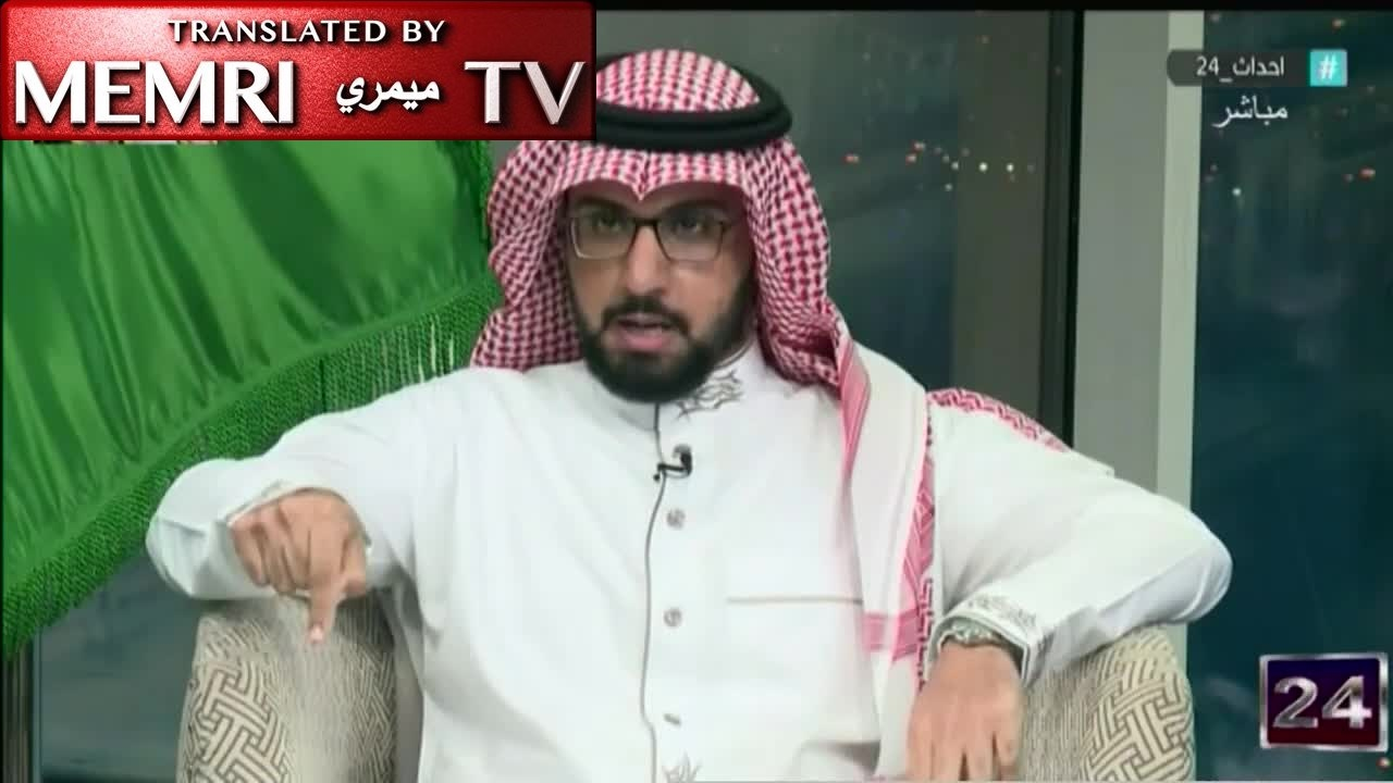 Saudi Journalist Adnan Muhammad: Qatar Supports Somali Al-Shabab Terrorist Group; It Is Committed to Assisting Al-Qaeda and Its Branches